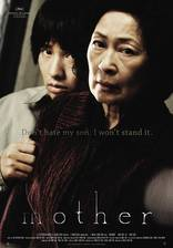mother_madeo movie cover