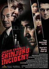 shinjuku_incident movie cover