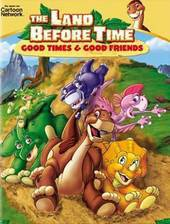 the_land_before_time_70 movie cover