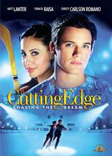 the_cutting_edge_3_chasing_the_dream movie cover