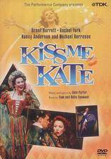 kiss_me_kate movie cover