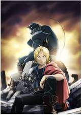 fullmetal_alchemist_brotherhood movie cover