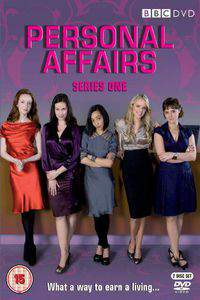 Personal Affairs movie cover
