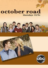 october_road movie cover