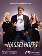 meet_the_hasselhoffs movie cover