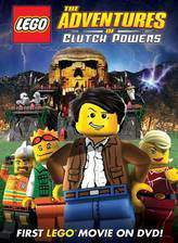 lego_the_adventures_of_clutch_powers movie cover