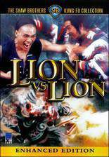 roar_of_the_lion movie cover