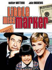 little_miss_marker_1980 movie cover
