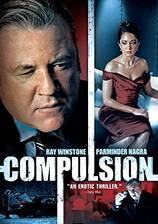 compulsion_2008 movie cover