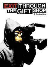exit_through_the_gift_shop movie cover