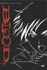 blood_70 movie cover