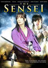 the_sensei movie cover
