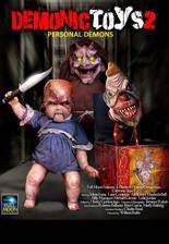 demonic_toys_personal_demons movie cover