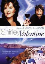 shirley_valentine movie cover