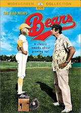 The Bad News Bears movie cover