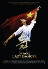 maos_last_dancer movie cover