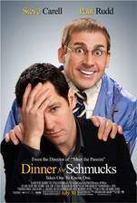 dinner_for_schmucks movie cover