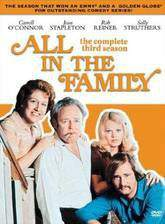 all_in_the_family_70 movie cover