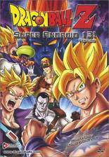 dragon_ball_z_doragon_boru_zetto movie cover