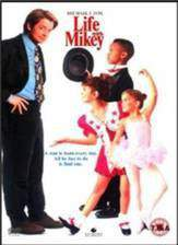 life_with_mikey movie cover