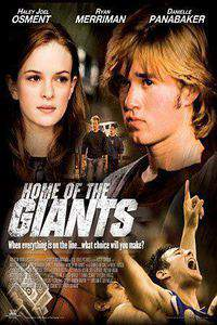 Home of the Giants main cover