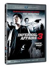 infernal_affairs_3 movie cover