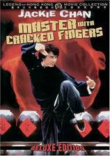 master_with_cracked_fingers movie cover