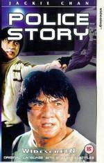 police_story movie cover