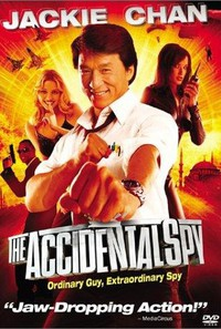The Accidental Spy main cover