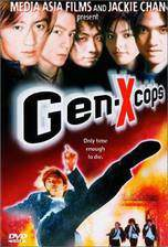 gen_x_cops movie cover