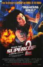 supercop_2 movie cover