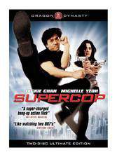 supercop movie cover