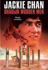 shaolin_wooden_men movie cover