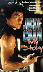 jackie_chan_my_story movie cover