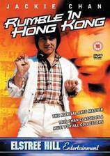 rumble_in_hong_kong movie cover