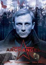 archangel_2006 movie cover