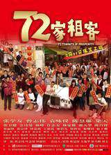 72 Tenants of Prosperity trailer image
