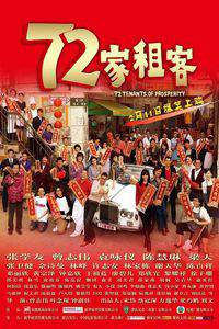 72 Tenants of Prosperity main cover