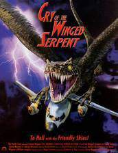 cry_of_the_winged_serpent movie cover