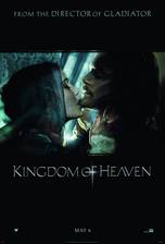 kingdom_of_heaven movie cover