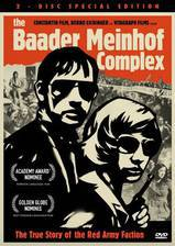 the_baader_meinhof_complex movie cover