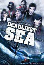 deadliest_sea movie cover