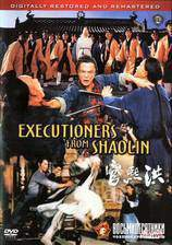 executioners_from_shaolin movie cover