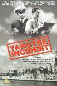 Yangtse Incident: The Story of H.M.S. Amethyst main cover