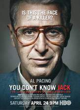 you_don_t_know_jack_70 movie cover