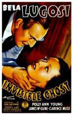 invisible_ghost_murder_by_the_stars_the_phantom_killer movie cover