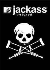 jackass movie cover