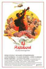 rosebud movie cover