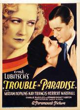 trouble_in_paradise_1932 movie cover