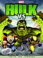 hulk_vs_ movie cover
